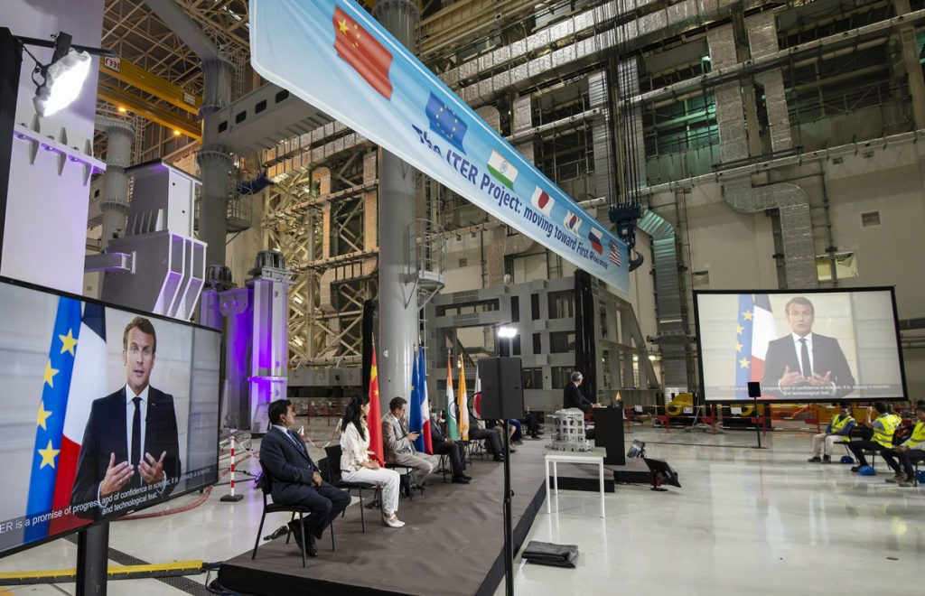ITER assembly ceremony